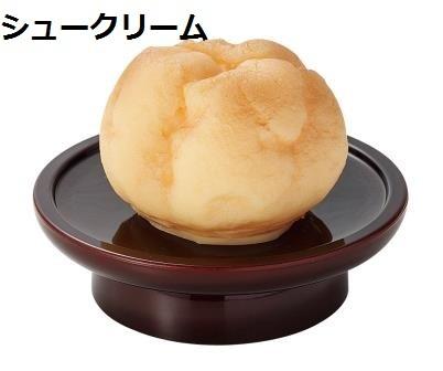 ●お供え洋菓子 シュークリーム