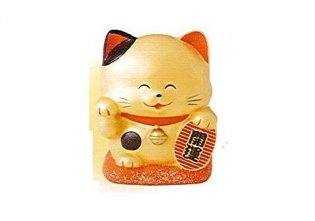◇金運笑門招き猫 小 貯金箱