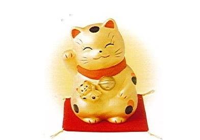 ◇金運財福招き猫 親子
