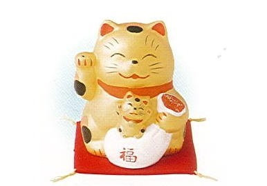 ◇金運招き猫 親子 貯金箱
