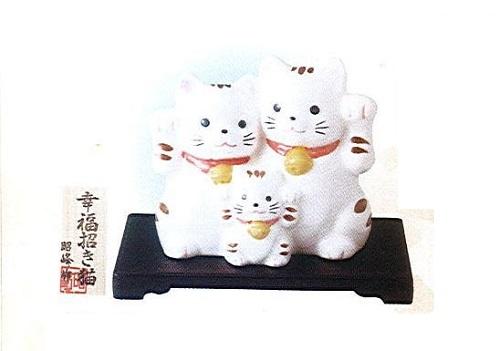 ◇幸福家族招き猫