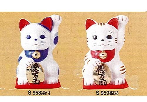 ◇招福招き猫 大 磁器 染付・錦彩