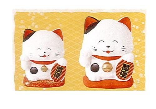 ◇笑門招き猫 貯金箱 大・小セット