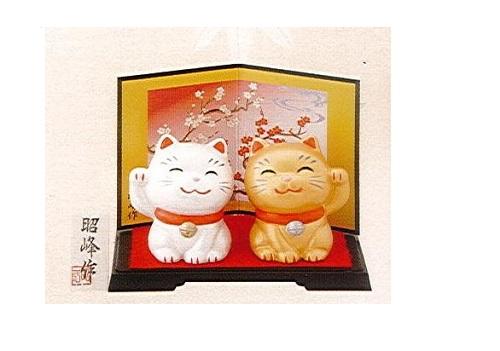 ◇幸せ招き猫 特小 金・銀セット