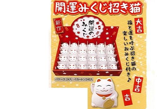 ◇開運みくじ招き猫 1ケース(24個入)