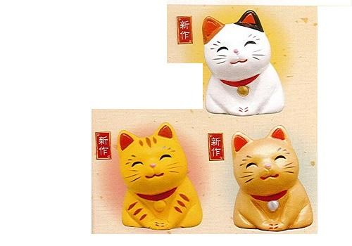 ◇おいでやす招き猫 小 3個セット