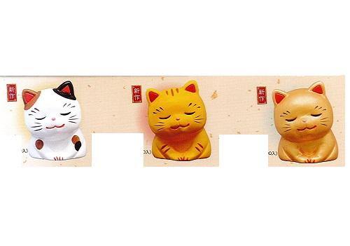 ◇おいでやす招き猫 中 3個セット 貯金箱