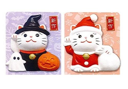 ◇招き猫貯金箱 ハロウィン招き猫・サンタ招き猫2個セット