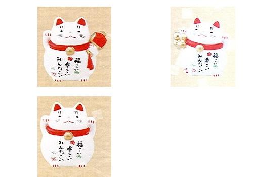 ◇ニャンコ招き猫 福槌持ち・福鈴持ち・両手招き 3個セット