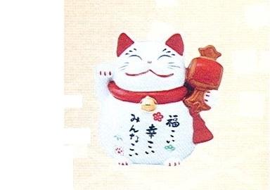 ◇幸福招き猫 福槌 (磁器)
