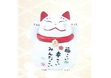 ◇幸福招き猫 両手招き (磁器)