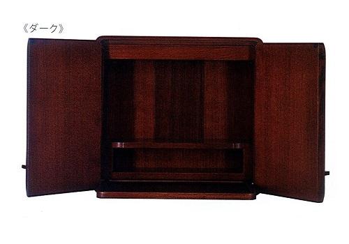 ◇家具調 上置仏壇 壁掛け仏壇 エッセンス 13号