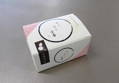 ●ポンポンするだけ らくらく塗香 くらしっく 【長川仁三郎商店】 ※訳アリ品