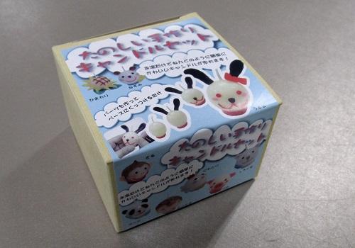 ◆たのしい手作りキャンドルセット