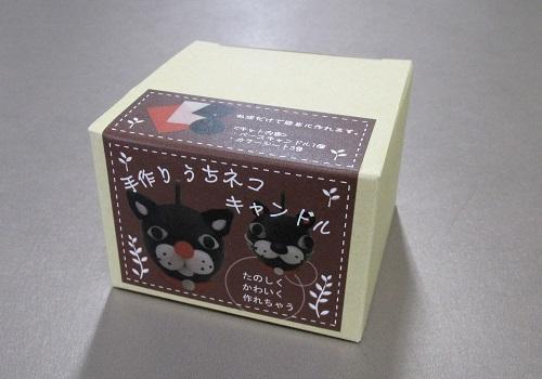 ◆手作りキャンドル 手作りうちネコキャンドル