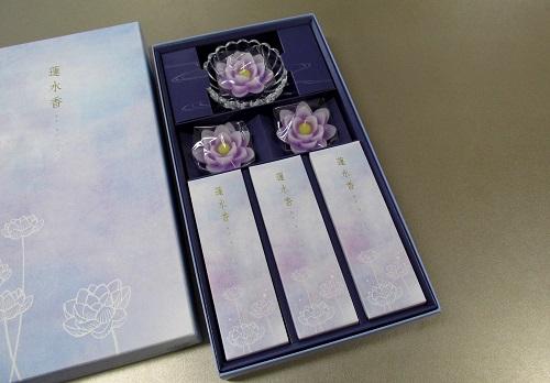 ◆煙の少ないお線香 蓮水香 蓮型ローソク 紫