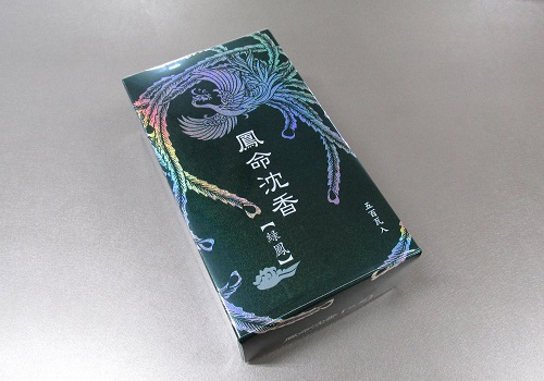 ■焼香 タニ沈香 鳳命沈香 緑鳳 500g入