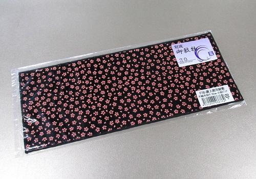 □印伝調上置用経敷 30cm 不織布貼り ピンク