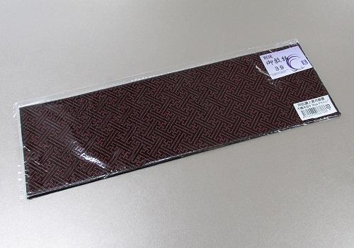 ★印伝調上置用経敷 39cm 不織布貼り サヤエンジ
