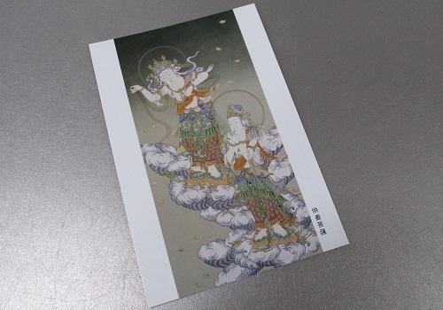 ○仏画ポストカード H47 供養菩薩