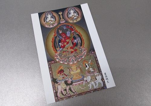 ○仏画ポストカード H48 愛染明王