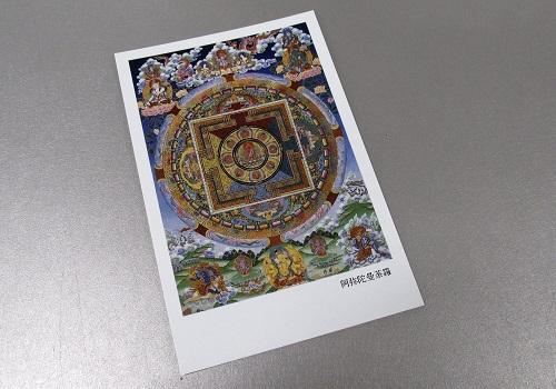 ○仏画ポストカード H29 阿弥陀曼荼羅