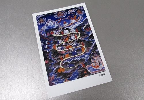 ○仏画ポストカード H28 十象図
