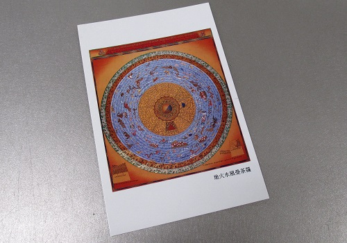 ○仏画ポストカード H26 地火水風曼荼羅