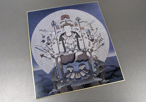 ◆仏画色紙 千手観音 84011