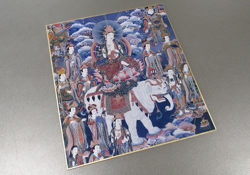 ◆仏画色紙 普堅菩薩 84014