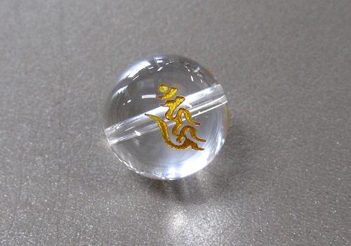 □梵字彫入 水晶12�o ウーン 愛染明王