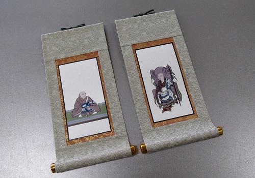 ●仏壇用掛軸 彩美 ヘリ折り 20代 妙心寺派 両脇