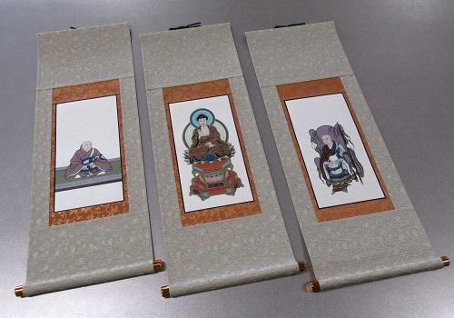 ●仏壇用掛軸 彩美 ヘリ折り 70代 妙心寺派 三幅