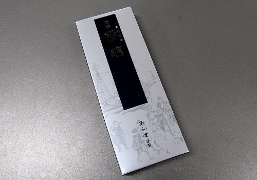 ○沈香陽明 セレクト15g 【玉初堂】