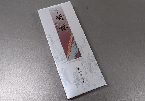 ○煙の少ないお線香 沈水閑林 セレクト15g 【玉初堂】