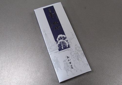 ○煙の少ないお線香 淡麗香樹林 セレクト15g 【玉初堂】