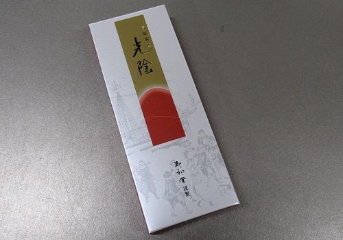 ☆有煙線香 光陰 セレクト15g 【玉初堂】