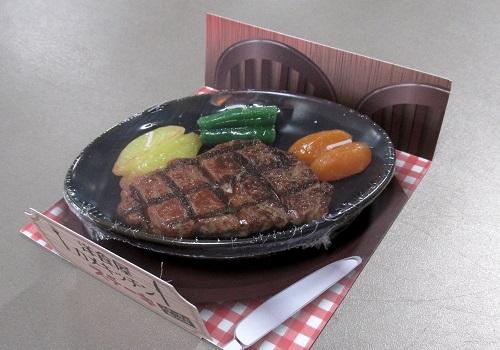 ●ステーキキャンドル 故人の好物 【カメヤマ】