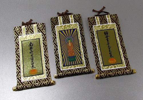 ●仏壇用掛軸 オリジナル 茶金 豆 真宗大谷派(東) 三幅