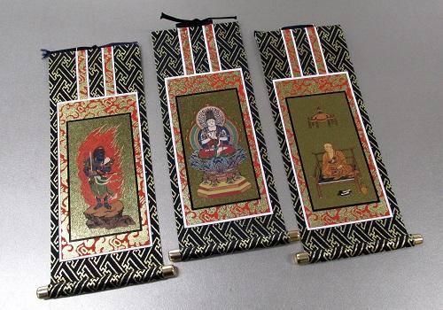 ●仏壇用掛軸 オリジナル 真言宗 三幅 25×11.5�p