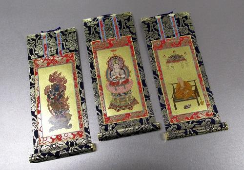 ●仏壇用掛軸 上仕立 20代 真言宗 三幅