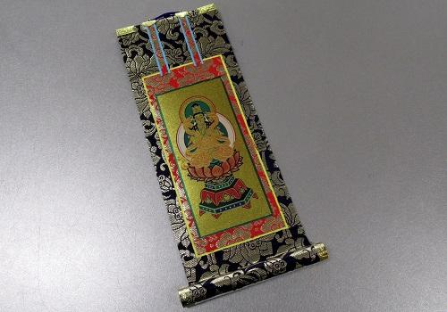 ●仏壇用掛軸 上仕立 20代 真言宗 本尊のみ