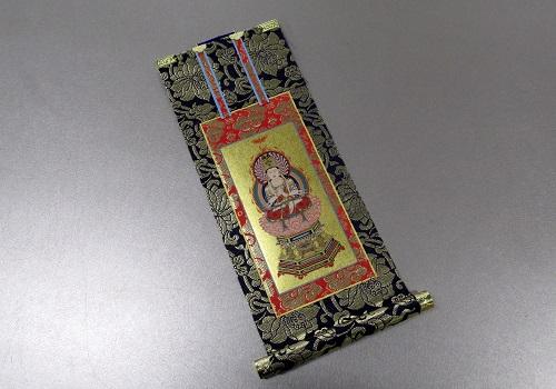 ■仏壇用掛軸 上仕立 30代 真言宗 本尊のみ ※在庫処分特価品