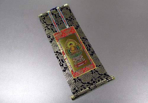 ●仏壇用掛軸 上仕立 50代 曹洞宗 本尊のみ