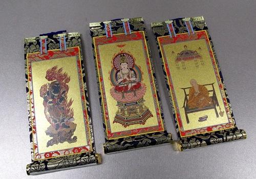 ◇仏壇用掛軸 上仕立 極豆 三幅