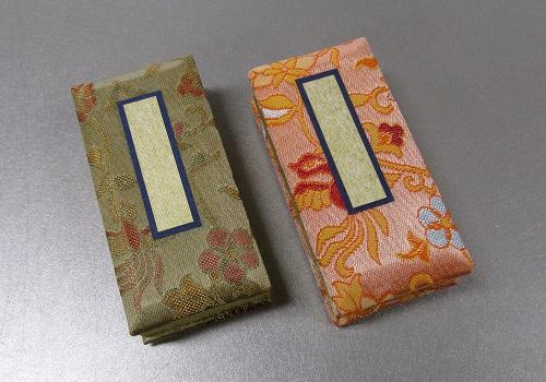 □錦金襴 鳥の子過去帳 3.0寸日付入 緑箱 鳳翔・彩華