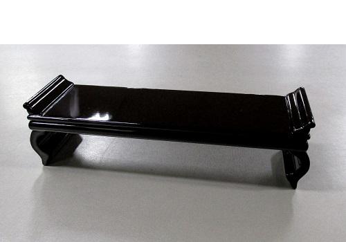■前卓 木製ワラビ卓 8.0寸 タメ