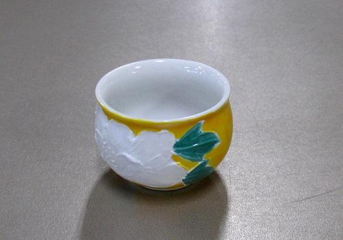 ●茶湯器・湯呑 一珍玉湯呑 小
