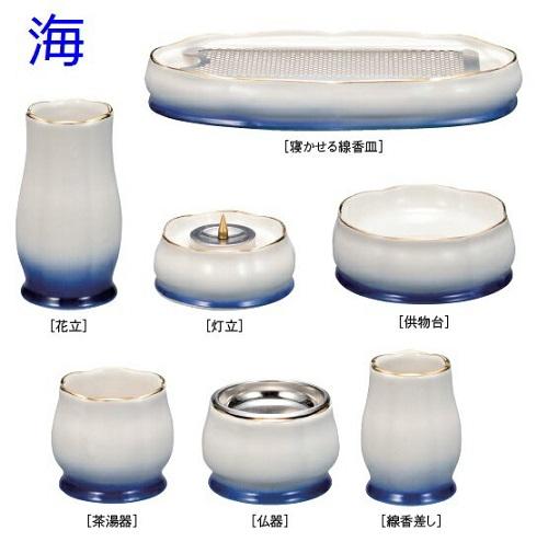 ◇花輪 かりん 美濃焼 仏具7点セット 陶器 海