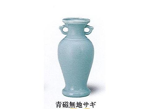 ◇花瓶・サギ型花立 青磁無地サギ 7.0寸